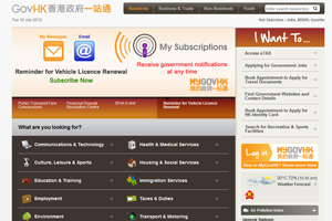 GovHK - One-Stop Government Portal home page screenshot