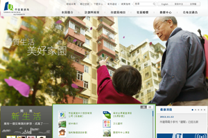 Urban Renewal Authority Corporate Website home page screenshot